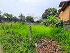 Land for sale Piliyandala