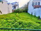 19.4 P Bare Land Sale At Kurulubeda Nawala