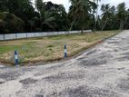 Land for Sale in Marawila - Plot No 6