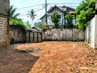 06 P Commercial Bare Land Sale at Ebuldeneya Nugegoda