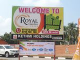 Land for Sale in Athurugiriya Panagoda   Royal Garden Plot 7