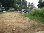 Kottawa Residence Area