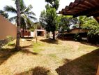 Land For Sale In Weera Mawatha