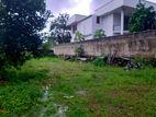 Land for Sale Pita Kotte