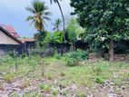 Land for Sale in Colombo 05