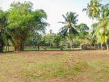 Land for Sale Near Boralesgamuwa Lake & Walking Track