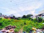 (LD52) 30.9 P Bare Land Sale At Facing Kadawatha Road Dehiwala