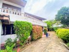 16 P Land with 02 Story House At 50 Meters Pagoda Road Nugegoda