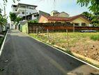 7P Bare Land For Sale in Nugegoda
