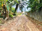 8.14P & Residential Land For Sale in Kahanthota Road Malabe