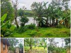 51 P Water Front Land Sale Rajagiriya