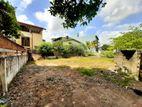 19.40P Residential Bare Land For Sale in Rajagiriya