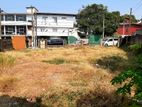 11 P Commercial Bare Land for Sale in Bellanthota