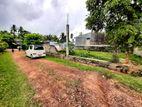 7P Square Bare Land For Sale in Thalawathugoda