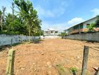20.5 P Bare Land for Sale at Nawala Road