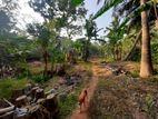 21P High Residential Bare Land for Sale in Thalawathugoda