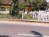 Land for sale - Divulupitiya