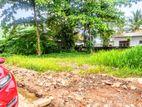 12 P Bare Land Sale at Boralesgamuwa