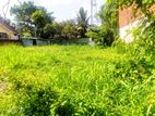20 P Bare Land Sale at Nugegoda