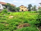 10.23 P Bare Land Sale At Koswatha Battramulla
