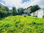 15 P Bare Land Sale at Pasal Mawatha Boralesgamuwa