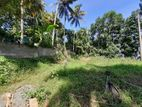 Kandy - Lewella Residential Plots for Sale