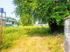 30 P Bare Land for Sale Madiwela Pitakotte