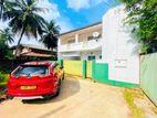 10P Land With Property Sale At Wejerama Nugegoda
