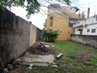 6.5 Perches Land for Sale Ratmalana