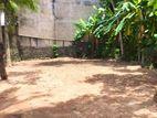Residential Land for Sale in Waidiya road - Dehiwala (C7-1228)