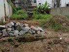 Bare Land For Sale in Kirulapana Colombo 5