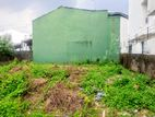 10.4 P Bare Land Sale At Lake Drive Road Colombo 08