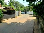 7.5P High Residential Bare Land For Sale in Nugegoda