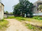 Land for Sale in Colombo 07