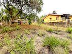 15.5P Bare Land For Sale in Kottawa