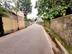 40P Residential OR Commercial Bare Land For Sale in Thalawathugoda