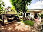 10.5P Land & Single Story House For Sale in Kadawatha