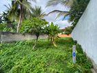 7 P Bare Land For Sale In Battaramulla