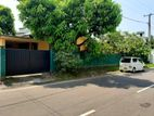 12.63 P Land Single Story House for Sale in Beddagana