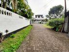 15P Square Land & Old House For Sale in Mattegoda