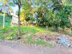 20.72 P Bare Land for Sale in Talawathugoda
