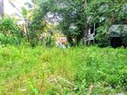 Land Sale at Maharagama