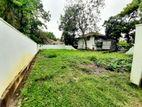 Commercial Bare Land For Sale in Rajagiriya