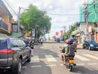 Commercial Property with 7.7 P Sale at Maharagama