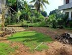 7.65 P Bare Land for Sale Thalawathugoda