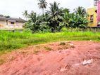 30 P Land Sale At Melder Place Nugegoda