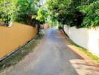 21P Residential Bare Land For Sale in Gunawardena Gardens