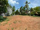 17 P Bare Land for Sale at Rajamahavihara Road Nawina