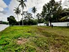 45P Residential OR Commercial Land For Sale in Battaramulla