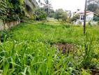 Super Land for Sale Thalawathugoda